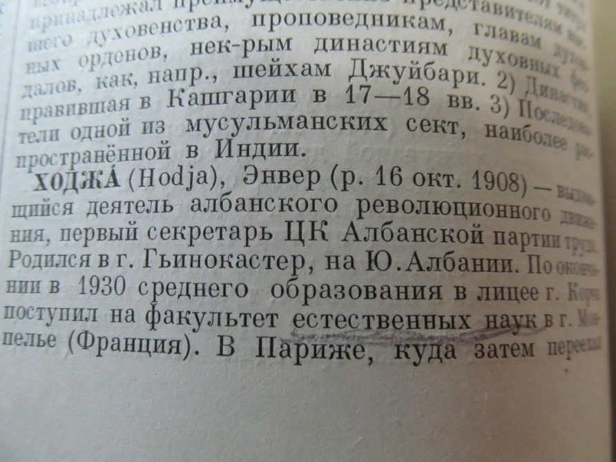 foto 2
